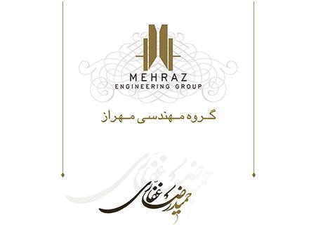 گروه مهندسی مهراز